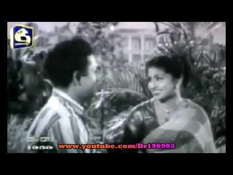 Prema Lokaya Niwi Giya - Old Sinhala Movie Song - From 'Purusha Rathnaya' (1959)