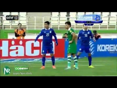 ไฮไลท์พากย์สดเกรียนๆ โดย NRsportsRadio ฟุตบอลโลก 2018 รอบคัดเลือก อิรัก พบ ทีมชาติไทย