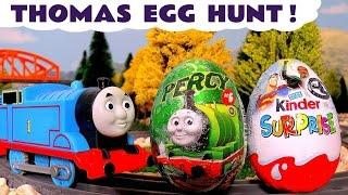 Thomas & Friends Toy Trains Kinder Surprise Eggs Egg Hunt - Train Toys for kids ToyTrains4u