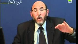 تاريخ الإسلام - الحلقة رقم 56