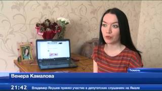 Курицы Тюмени - ТСН 14.03.2014