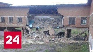 В селе под Иркутском во время уроков обрушилось здание школы - Россия 24