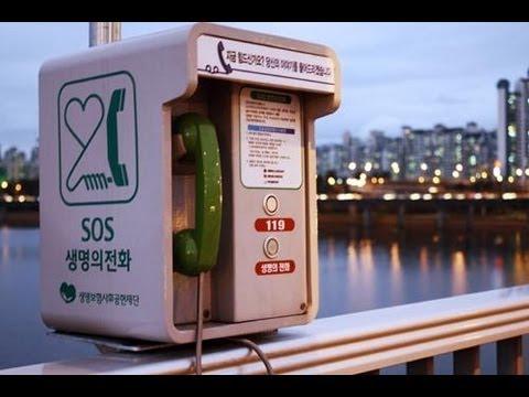 Суицидальный мост в Сеуле
