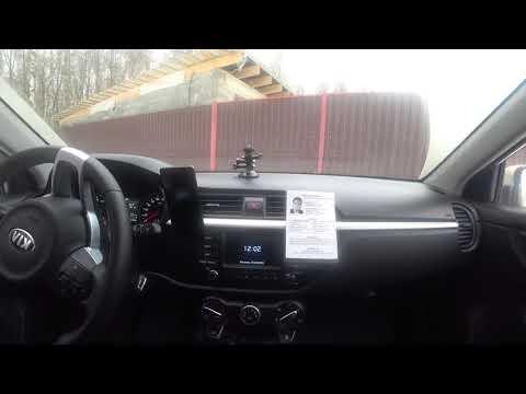 Карточка водителя Такси. Яндекс Такси