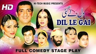 DIL LE GAI (FULL DRAMA) - BEST PAKISTANI COMEDY STAGE DRAMA