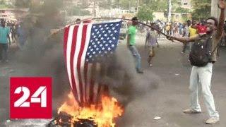 Цена независимости: Гаити угрожают вспышки инфекций - Россия 24