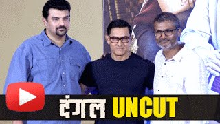 Aamir Khan At The Poster Launch Of Dangal | Full Event UNCUT