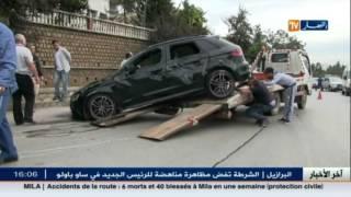 وفاة 7 أشخاص و إصابة 22 آخرين إثر حوادث مرور في 24 ساعة الإخيرة