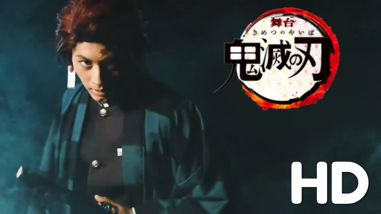 Kimetsu No Yaiba Live Action Official Teaser Trailer Hd Youtube
