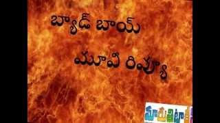 Tamil Actor Karthi Bad boy Movie review