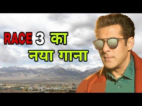 Race 3 Song | Leh Ladakh Shooting Location | Salman Khan, Jacqueline Fernandez, Bobby Deol