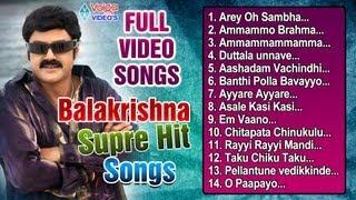 Balakrishna Super Hit Songs Jukebox Nandamuri Balakrishna Full HD