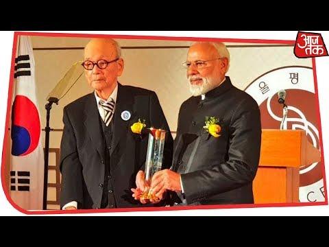 Prime Minister Modi Receives Seoul Peace Prize In South Korea