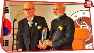 Prime Minister Modi Receives Seoul Peace Prize In South Korea
