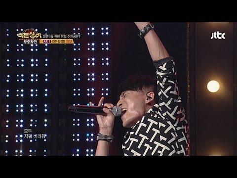 So Chan-Whee - Tears Lyrics - elyricsworld.com