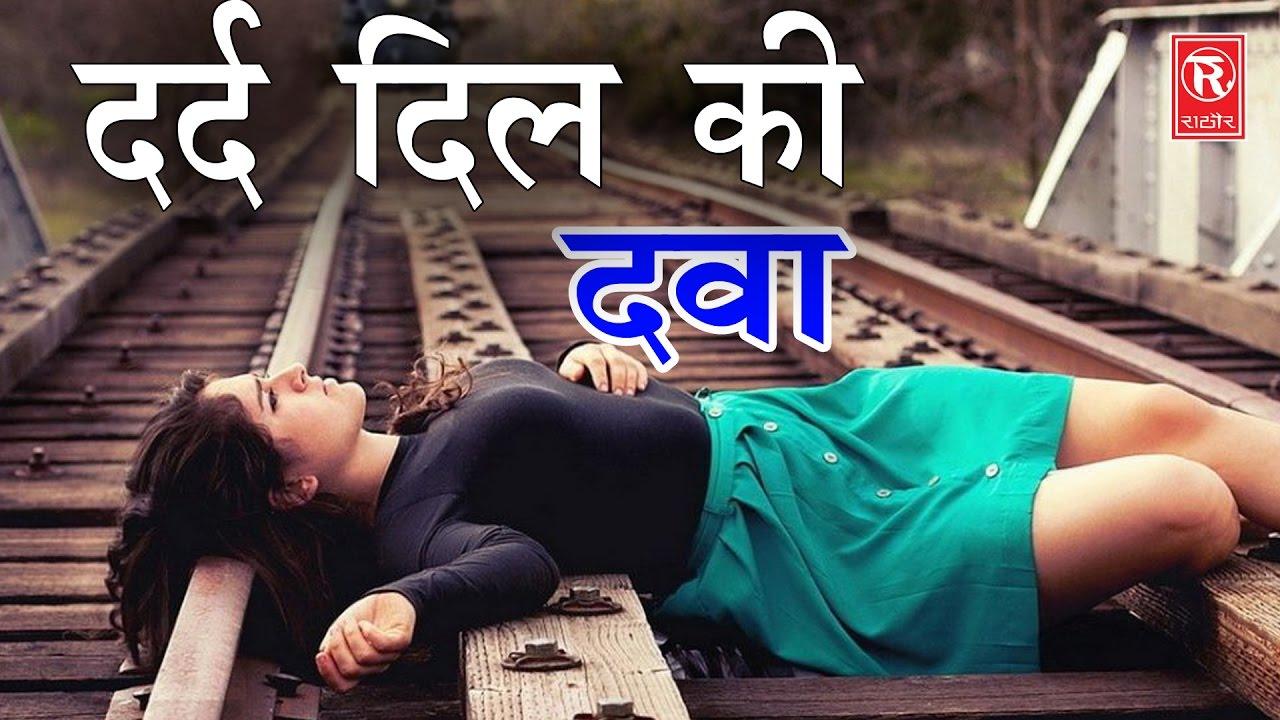 sayra bano faijabadi new hot gajal song sayra bano faijabadi new hot gajal song thecheapjerseys Gallery