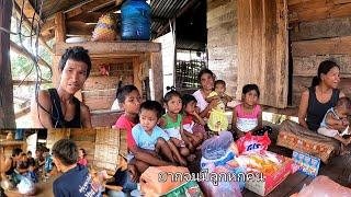แจกของให้ครอบครัวยากจนที่มีลูกหกคน | ແຈກຂອງໃຫ້ຄອບຄົວຍາກຈົນທີ່ມີລູກຫົກຄົນ