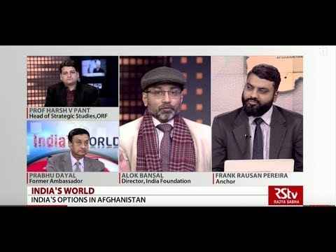 India's World - India's Options In Afghanistan