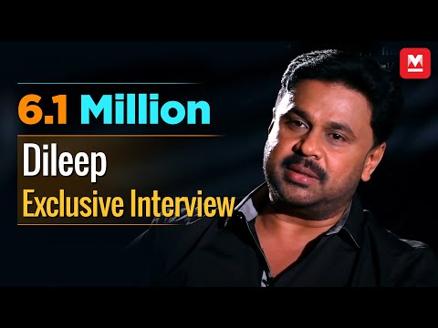 In retrospect: Dileep opens up about marriages, divorce, actress harassment | Manorama Online
