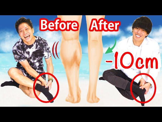 【運動なし】10センチ細く!足指伸ばし最強ふくらはぎダイエット!