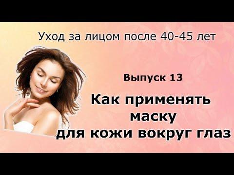 Как правильно выбрать крем для лица - врач-косметолог Арина Киреева [Выпуск 3 Cosmetolove]