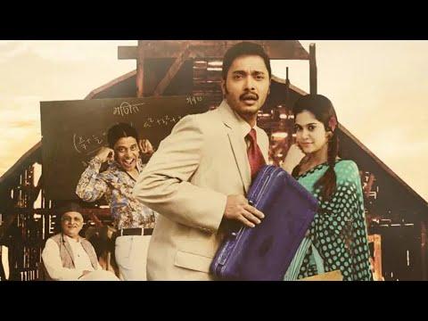 Download Typecaste | Latest Comedy Bollywood Movie 2021 FULL HD | Shreyas Talpade New Bollywood Movie :)