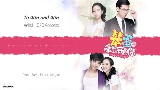[ ENG Sub/Pinyin ] OST | To Win and Win - O2O Goddess | Fool In Love With You | 笨蛋爱上两个你