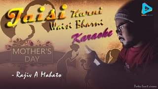 Jaisi Karni Waisi Bharni Lyrical Karaoke Track | Bollywood Song Karaoke
