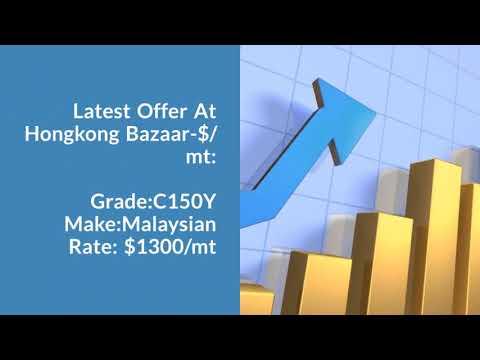 Daily Video News : LDPE 19.4.18.Join PolymerBazaar delegation at Taipei Plast 18