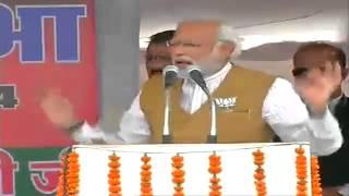 Shri Narendra Modi addressing a Public Meeting in Surguja, Chhattisgarh