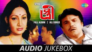 Stree - All Songs | Khirki Tekhe | Hazar Takar Jharbatita | Jemon Sapinike