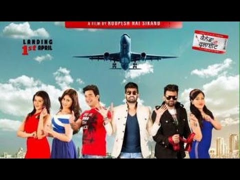 FUNNY PUNJABI FILM 2017 || NEW PUNJABI MOVIES || LATEST PUNJABI FILMS
