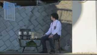 2012年12月12日発売のニューシングル「星霜、誘う」より、ミュージック...