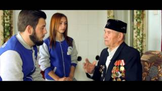 Волонтеры Победы проводят встречи с участниками Советско-японской войны.