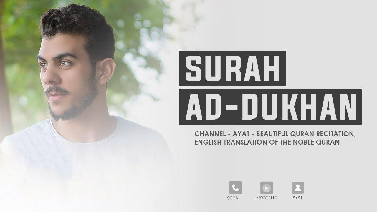 Surah Ad-Dukhan | Best Quran Recitation | NEW | إسلام صبحي