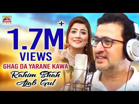 Rahim Shah Pashto HD Song film DA BADAMLO BADMALA - Ghag Da yarane Kawa by Ajab Gul