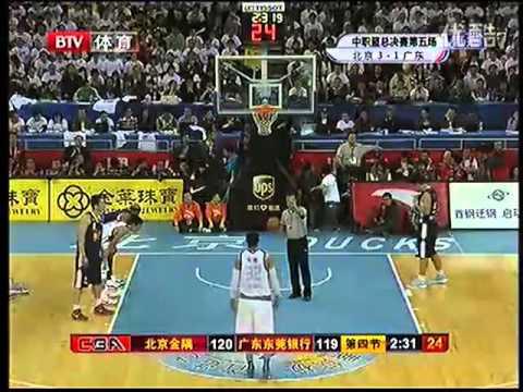 CBA Finals 2012 Game 5 (Part 8) - Beijing vs. Guangdong