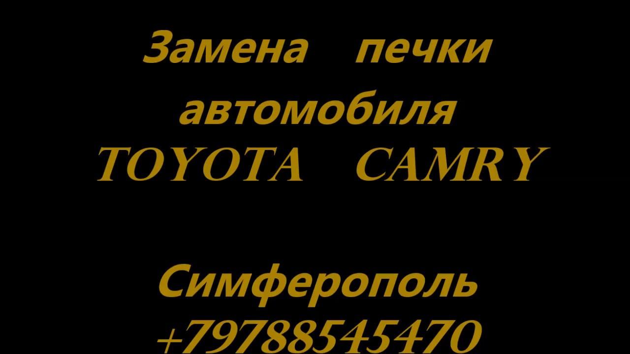 Ремонт дверных замков автомобилей Volkswagen не дорого +79788545470 Симферополь
