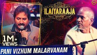 பனிவிழும்மலர்வனம் |Pani Vizhum Malarvanam|Ninaivellam Nithya | Ilaiyaraaja Live In Concert Singapore