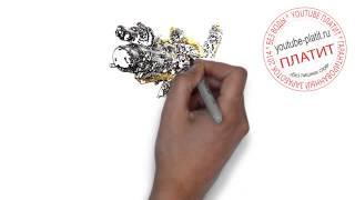 Как правильно нарисовать красивого трансформера  Научиться рисовать трансформеров(ТРАНСФОРМЕРЫ. Как правильно нарисовать траснформера поэтапно. На самом деле легко http://youtu.be/4vizd-eU0ag Однако..., 2014-09-06T11:13:44.000Z)