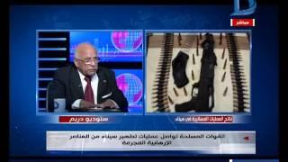 تغطية خاصة - القوات المسلحة تدك اوكار التكفريين في سيناء
