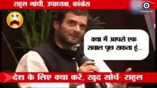 राहुल गाँधी की कॉमेडी