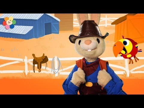 Harry the Cowboy! | Learning New Words | Vocabulary for Kids | Learn with Harry & Larry | BabyFirst