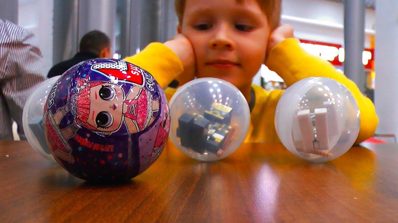 Распаковка игрушек Майнкрафт и Кукла Лол - Игрушки из автомата с игрушками - Видео для Детей