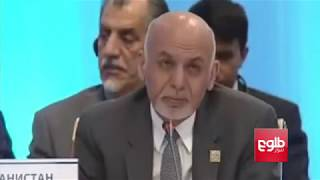 Ghani Calls For Joint Efforts Against Terrorism