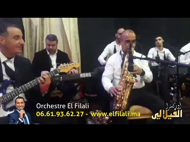 Entrée marié - Orchestre El Filali زفة العروس - أوركسترا الفيلالي