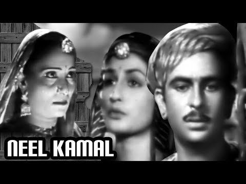 Neel Kamal | Full Movie | Raj Kapoor | Begum Para | Old Hindi Classic Movie