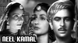 Neel Kamal   Full Movie   Raj Kapoor   Begum Para   Old Hindi Classic Movie