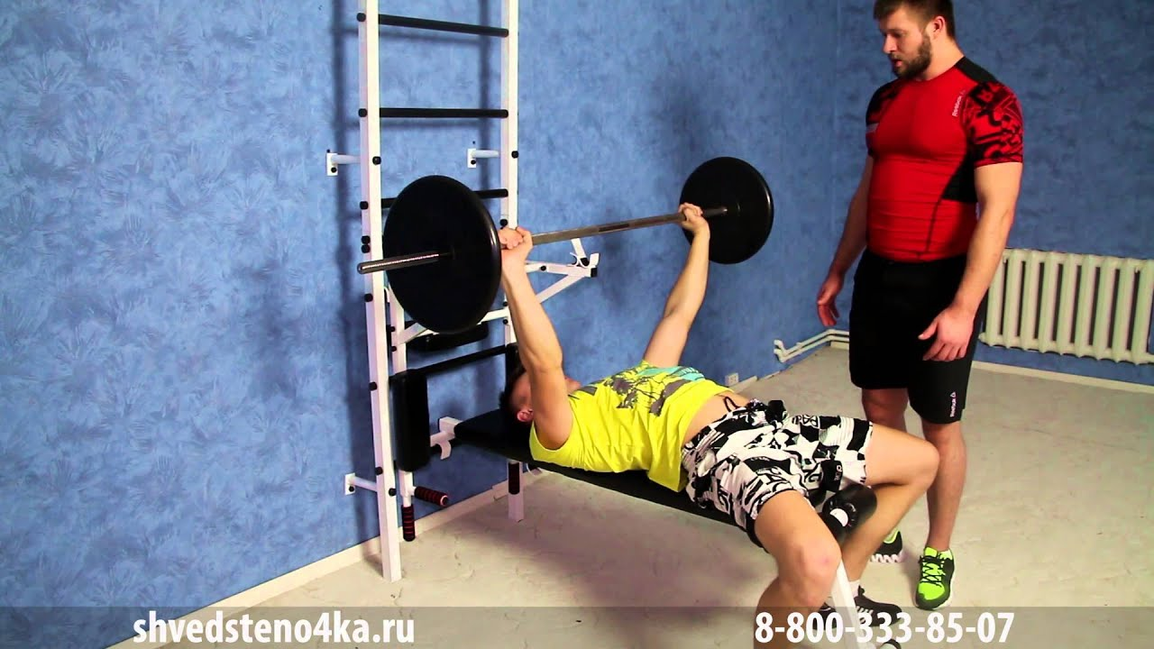 Скамья для тренировки мышц ног BodySolid GLCE-365 - YouTube