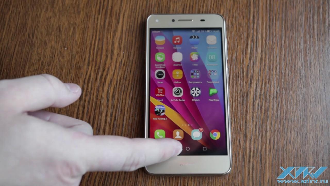 18 июл 2016. Обзор смартфона huawei honor 5c. Содержание. Характеристики; внешний вид, материалы, управляющие элементы, сборка.